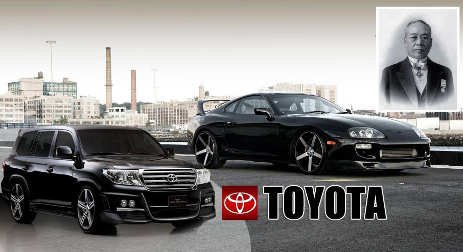 История концерна Toyota